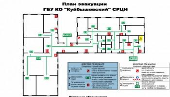 Жильё в Калужской области - ПЛАН.jpg